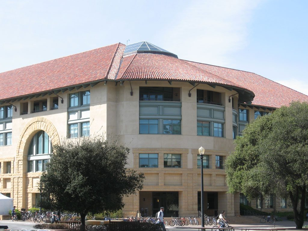 William Gates Computer Science Building. Stanford.